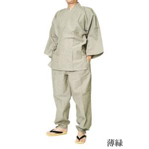 作務衣 メンズ 先染め作務衣 さむえ 綿45%麻55% S/M/L/LL|himeka-wa-samue|05