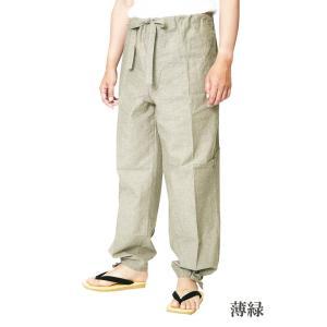 作務衣パンツ 先染混合 綿45%麻55% S/M/L/LL|himeka-wa-samue|05