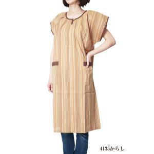 チュニック しじら織りサンドレス アッパッパー ワンピース 4135 日本製|himeka-wa-samue|03