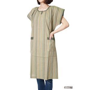 チュニック しじら織りサンドレス アッパッパー ワンピース 4135 日本製|himeka-wa-samue|06