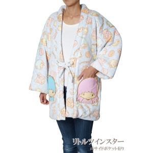 はんてん レディース 綿入れ 半纏 半天  サンリオ/ディズニー M/L|himeka-wa-samue|05