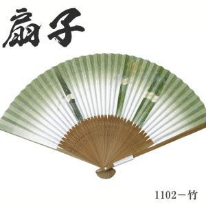 扇子 メンズ  紳士用 高級 扇子 せんす 和装小物-緑竹|himeka-wa-samue