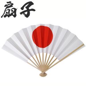 扇子 せんす 和装小物 日の丸 お祭り扇子 5063|himeka-wa-samue