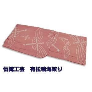 【激安SALE】国産本場有松絞り浴衣 仕立て上がり  ピンク-とんぼ|himeka-wa-samue