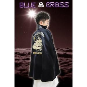 Blue Cross七五三(5歳男の子用)晴れ着 マント・陣羽織・袴・着物セット 白-龍柄MB-1