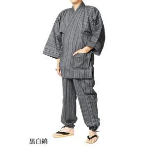 作務衣 メンズ しじら織り-男衆 さむえ 綿85%麻15% M/L/LL  himeka-wa-samue 02