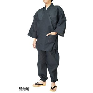 作務衣 メンズ しじら織り-男衆 さむえ 綿85%麻15% M/L/LL  himeka-wa-samue 03