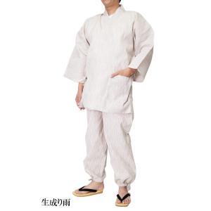 作務衣 メンズ しじら織り-男衆 さむえ 綿85%麻15% M/L/LL  himeka-wa-samue 04