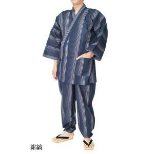 作務衣 メンズ しじら織り-男衆 さむえ 綿85%麻15% M/L/LL  himeka-wa-samue 05
