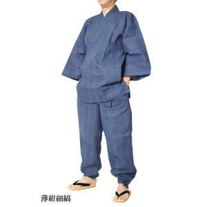 作務衣 メンズ しじら織り-男衆 さむえ 綿85%麻15% M/L/LL  himeka-wa-samue 06