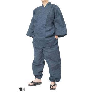 作務衣 メンズ しじら織り-男衆 さむえ 綿85%麻15% M/L/LL  himeka-wa-samue 07