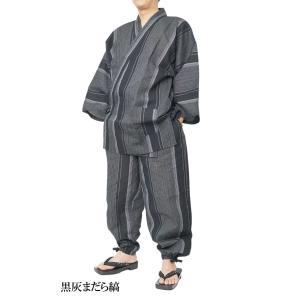 作務衣 メンズ しじら織り-男衆 さむえ 綿85%麻15% M/L/LL  himeka-wa-samue 08