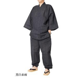 作務衣 メンズ しじら織り-男衆 さむえ 綿85%麻15% M/L/LL  himeka-wa-samue 09