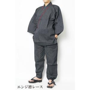 作務衣 メンズ しじら織り綿100% 黒ストライプ襟レースエンジ|himeka-wa-samue|02