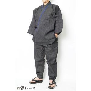 作務衣 メンズ しじら織り綿100% 黒ストライプ襟レースエンジ|himeka-wa-samue|03