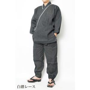 作務衣 メンズ しじら織り綿100% 黒ストライプ襟レースエンジ|himeka-wa-samue|04