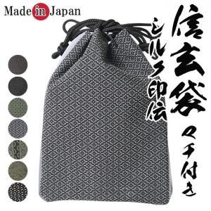 信玄袋 メンズ 日本製 巾着 シルク印伝 マチ付き1820|himeka-wa-samue