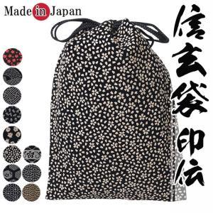 信玄袋 メンズ 日本製 巾着 印伝|himeka-wa-samue