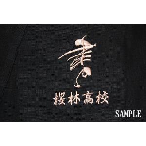刺繍入れ ネーム・店名・ロゴ 加工|himeka-wa-samue|04