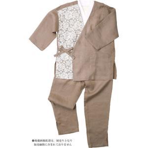 作務衣 女性 樹亜羅-一杢 麻100% レース・コーラルピンク そよかぜ-11|himeka-wa-samue