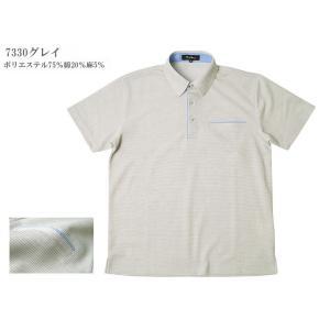 ポロシャツ 半袖 メンズ ひめかオリジナル M/L/LL 7314/7322/7330 大幅値下げ|himeka-wa-samue|11