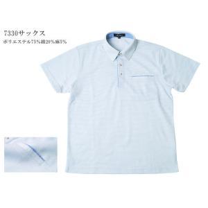 ポロシャツ 半袖 メンズ ひめかオリジナル M/L/LL 7314/7322/7330 大幅値下げ|himeka-wa-samue|12