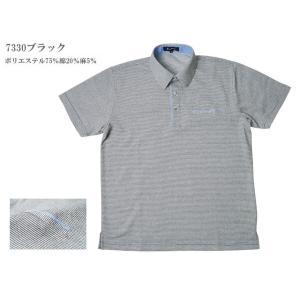 ポロシャツ 半袖 メンズ ひめかオリジナル M/L/LL 7314/7322/7330 大幅値下げ|himeka-wa-samue|13