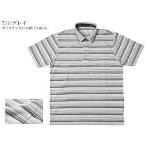 ポロシャツ 半袖 メンズ ひめかオリジナル M/L/LL 7314/7322/7330 大幅値下げ|himeka-wa-samue|03