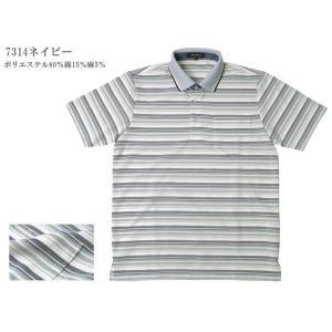 ポロシャツ 半袖 メンズ ひめかオリジナル M/L/LL 7314/7322/7330 大幅値下げ|himeka-wa-samue|04