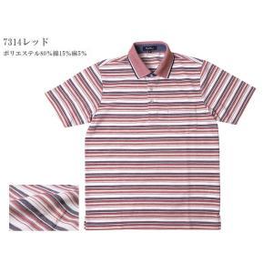 ポロシャツ 半袖 メンズ ひめかオリジナル M/L/LL 7314/7322/7330 大幅値下げ|himeka-wa-samue|05
