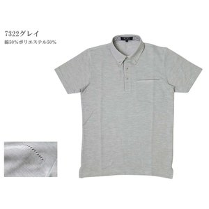 ポロシャツ 半袖 メンズ ひめかオリジナル M/L/LL 7314/7322/7330 大幅値下げ|himeka-wa-samue|06