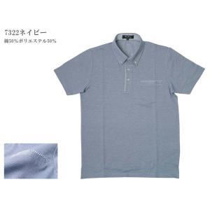 ポロシャツ 半袖 メンズ ひめかオリジナル M/L/LL 7314/7322/7330 大幅値下げ|himeka-wa-samue|07