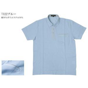 ポロシャツ 半袖 メンズ ひめかオリジナル M/L/LL 7314/7322/7330 大幅値下げ|himeka-wa-samue|08