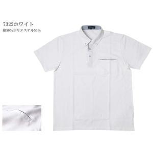 ポロシャツ 半袖 メンズ ひめかオリジナル M/L/LL 7314/7322/7330 大幅値下げ|himeka-wa-samue|09