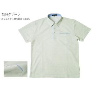 ポロシャツ 半袖 メンズ ひめかオリジナル M/L/LL 7314/7322/7330 大幅値下げ|himeka-wa-samue|10