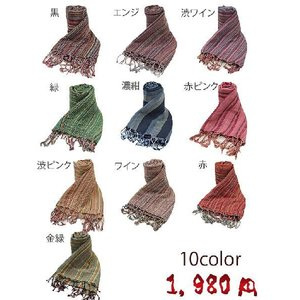 先染手織りストール 綿100% 全10色 男女兼用|himeka-wa-samue|02