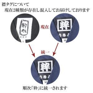 作務衣 メンズ 粋伝 作務衣 さむえ 綿100% S/M/L/LL himeka-wa-samue 12