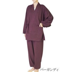作務衣 女性  婦人 作務衣 さむえ -スラブニット織り-当店オリジナル S/M/L/LL|himeka-wa-samue|02