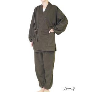 作務衣 女性  婦人 作務衣 さむえ -スラブニット織り-当店オリジナル S/M/L/LL|himeka-wa-samue|03