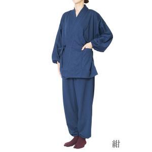 作務衣 女性  婦人 作務衣 さむえ -スラブニット織り-当店オリジナル S/M/L/LL|himeka-wa-samue|04