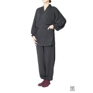 作務衣 女性  婦人 作務衣 さむえ -スラブニット織り-当店オリジナル S/M/L/LL|himeka-wa-samue|05