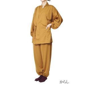 作務衣 女性  婦人 作務衣 さむえ -スラブニット織り-当店オリジナル S/M/L/LL|himeka-wa-samue|06