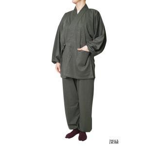 作務衣 女性  婦人 作務衣 さむえ -スラブニット織り-当店オリジナル S/M/L/LL|himeka-wa-samue|07