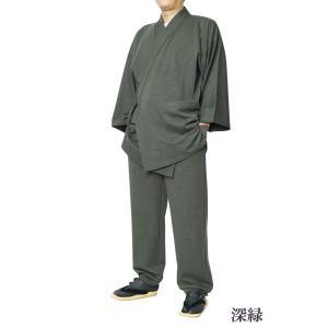 作務衣 メンズ スラブニット織り 作務衣 さむえ 当店オリジナル S/M/L/LL/3L/4L/5L himeka-wa-samue 08