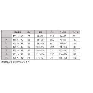 作務衣 メンズ スラブニット織り 作務衣 さむえ 当店オリジナル S/M/L/LL/3L/4L/5L himeka-wa-samue 10