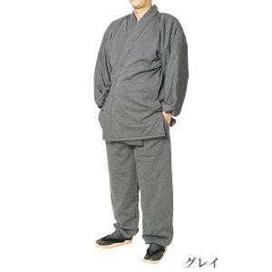 作務衣 冬用 スラブニット織り-裏フリース中綿入り作務衣 さむえ S〜7Lサイズ himeka-wa-samue 07