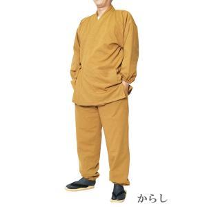 作務衣 冬用 スラブニット織り-裏フリース中綿入り作務衣 さむえ S〜7Lサイズ himeka-wa-samue 08