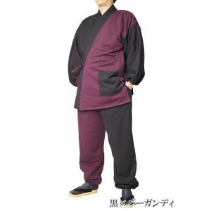 作務衣 冬用 スラブニット織り-裏フリース中綿入り作務衣 さむえ S〜7Lサイズ himeka-wa-samue 10