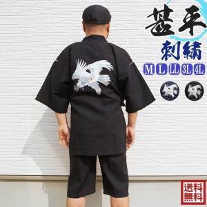 甚平 メンズ 父の日 しじら織り 鷹-バック刺繍  M/L/LL/3L/4L|himeka-wa-samue