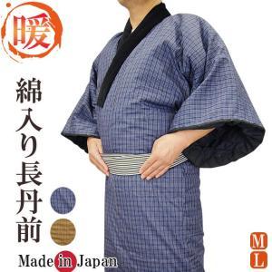 綿入れ 半天 丹前 どてら 日本製 久留米 綿入り 長丹前 丹前紐付き|himeka-wa-samue